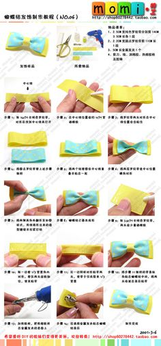 Hair Bow - DIY