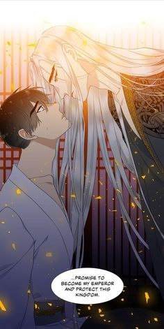 Dragon Manga, Yellow Dragon, Dragon Tales, Shall We Date, Anime Drawings Sketches, Manga Love, Manhwa Manga, Cute Anime Guys, Fujoshi
