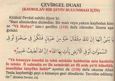 Islamic Dua, Allah, Pray, Life, God