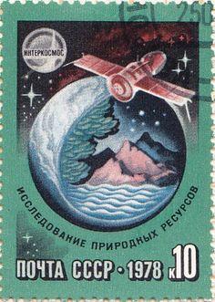 URSS 1978 - 10 k