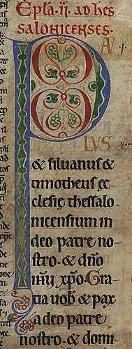 Detail of decorated initial 'P'(aulus), from a fragment of a 12th-century copy of 1 Thessalonians. England (or France?)