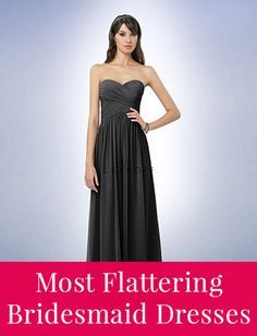 10 traits of the most flattering bridesmaid dresses >>