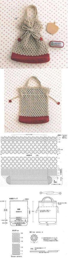 Crochet Purses Ideas sweet crochet pouch I really like the crochet pattern for the center part of the purse. Crochet Pouch, Crochet Diy, Love Crochet, Crochet Gifts, Crochet Bags, Crochet Diagram, Crochet Chart, Crochet Stitches, Crochet Handbags