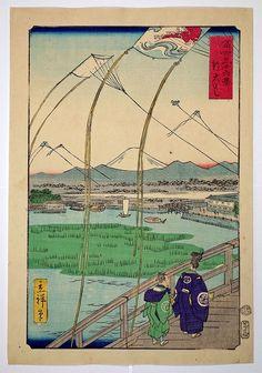 新大はし 富士三十六景  立祥 画 蔦吉版 凧・富士山など 大判竪絵 慶応3年(1867年)