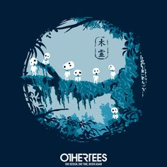 """Kodamas"" by Theduc T-shirts, Tank Tops, Sweatshirts and Hoodies are on sale until 13th December at www.OtherTees.com Pin it for a chance at a FREE TEE #Kodama #PrincessMononoke #StudioGhibli #Ghibli #Miyazaki #OtherTees"