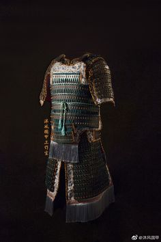 Lamellar Armor, Medieval, Chinese Armor, Genghis Khan, Arm Armor, Ancient China, Armors, Middle Ages, Traditional Art