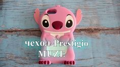 ЧЕХОЛ для смартфона Prestigio MUZE D3! СТИЧ! Обзор с АliExpress!