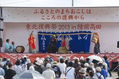 """""""Oide Kagura"""", Intangible cultural properties designated by the City, performed by Preservation Society of Oide Kagura @ Tohoku Fukko Festival 2013 in Rikuzentakata"""