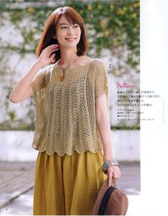 Let's Knit Series 2018 — Yandex. Crochet Cardigan, Knit Crochet, Japanese Crochet Patterns, Crochet Fashion, Beautiful Crochet, Crochet Designs, Elegant Woman, Crochet Clothes, Clothing Patterns