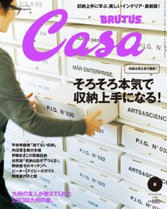 Details about Casa Brutus magazine's June issue on Magpile, the online reference to the world of magazines. Magazine Stand, Magazine Covers, Magazine Rack, Magazine Japan, Sewing Spaces, Album Book, Magazine Design, Editorial Design, Pigs