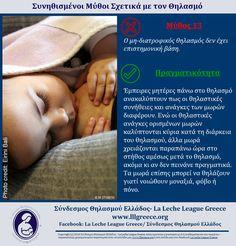 Breastfeeding, Bali, Men, Baby Feeding, Breast Feeding, Guys, Nursing