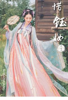 Korean Traditional Dress, Traditional Fashion, Traditional Dresses, Old Dresses, Chinese Clothing, Mademoiselle, Cosplay Outfits, Hanfu, Historical Clothing