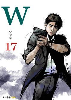 W (더블유) — MANHWA 17