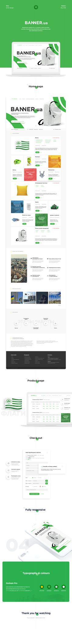 Banner.ua — responsive e-commerce website on Behance