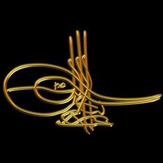 A tughra (Ottoman Turkish: طغرا‎ tuğrâ) is a calligraphic monogram, seal or signature of a sultan that was affixed to all official documents and correspondence. It was also carved on his seal and stamped on the coins minted during his reign. Very elaborate decorated versions were created for important documents that were also works of art in the tradition of Ottoman illumination, such as the example of Suleiman the Magnificent in the gallery below.