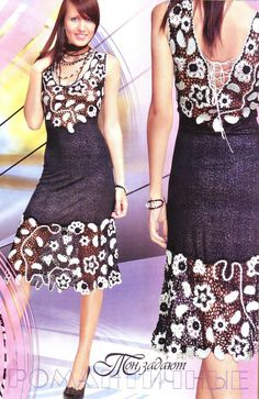CROCHET patterns floral women's girls lace dress top skirt cardigan Magazine Duplet 100. $7.09, via Etsy.
