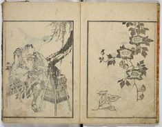 The fantastic graphic art of Katsushika Hokusai. Some of these images are from his sketchbook 'hokusai manga' History Of Manga, Art History, Suikoden, Maker Culture, Katsushika Hokusai, Museum Of Fine Arts, Woodblock Print, Asian Art, Graphic Art