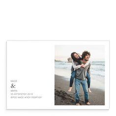 Ανεβάστε τον πήχη του Γάμου σας από την πρώτη στιγμή, με Πρωτότυπα & Ρομαντικά Προσκλητήρια Γάμου, που θα λατρέψουν οι καλεσμένοι σας! Η δημιουργία & η εκτύπωση των προσκλήσεων του Γάμου σας δεν ήταν ποτέ ευκολότερη. Προσθέστε στην πρόσκλησή σας μονογράμματα, κείμενα, λεζάντες & γραφικά. Σε λίγα λεπτά, μπορείτε να παραγγείλετε online, εύκολα και οικονομικάτα δικά σας προσκλητήρια & σε ελάχιστες ημέρες να τα παραλάβετε στο χώρο σας.