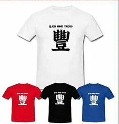 Jedi Mind Tricks T shirts - 5 colours: Amazon.co.uk: Clothing
