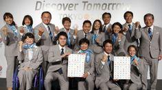 Japon : Tokyo accueillera les Jeux olympiques d'été de 2020