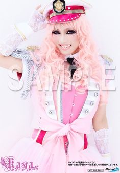 Harajuku, The Originals, Twitter, Rose, Style, Fashion, Swag, Moda, Pink