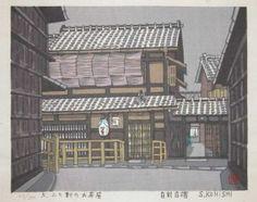 Ronin Gallery: Kamihichiken Tea House