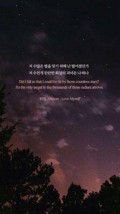 Korean Phrases, Korean Quotes, Korean Words, Korean Text, Bts Song Lyrics, Pop Lyrics, Bts Lyrics Quotes, Lyrics Aesthetic, Aesthetic Words