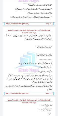 Online Novels, Books To Read Online, Famous Novels, Quotes From Novels, Novels To Read, Urdu Novels, Most Romantic, True Words, Free Books