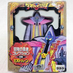 RARE!! Dai no Daibouken Dragon Quest Myst Vearn Figure TAKARA JAPAN ANIME #Takara