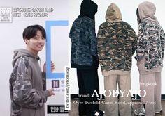 Gym Workout Videos, Gym Workouts, Korean Fashion Men, Mens Fashion, Kpop Outfits, Fashion Outfits, Taehyung Gucci, Hope Fashion, Bts Clothing