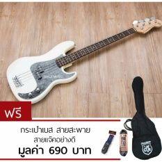 https://www.i-sabuy.com/ Century กีต้าร์เบสไฟฟ้า 4สาย รุ่น CB22 Precision Bass (สีขาว) – ฟรี กระเป๋าและอุปกรณ์