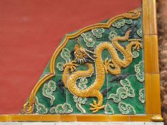 Imperial dragon tile element, Forbidden City, Beijing, China. #architecture