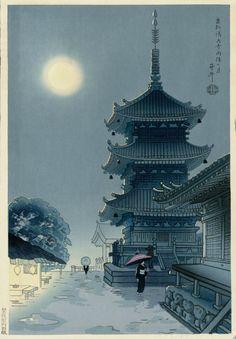 Partie 18 de mon blog https://turandoscope.wordpress.com/ Découverte d'une capitale impériale haute en couleur, malgré la nuit tombante.