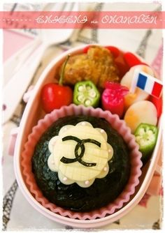 Oh so French! bento