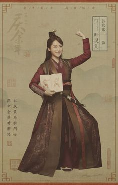 Joy Of Life, Chinese Culture, Traditional Outfits, Movie Tv, Comedy, Disney Characters, Fictional Characters, Politics, Romance