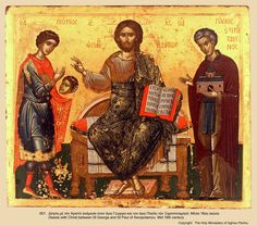Christ, Orthodox Icons, 16th Century, Saints, Painting, Beautiful, Holy Quotes, Cyprus, Jesus Christ