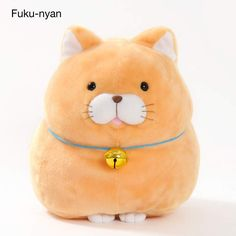 picture of Hige Manjyu Plushies (Big) 3
