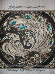 Jute filigree! Get inspired !. Discussion on LiveInternet - Russian Service Online Diaries