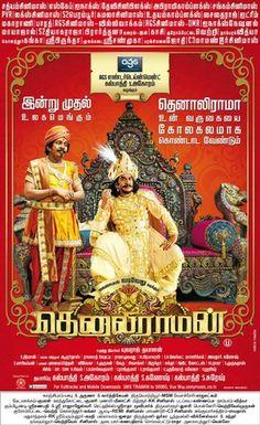 ThenaliRaman (2014) - Tamil Movie Download