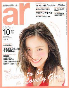 上戸彩ar:2014/10