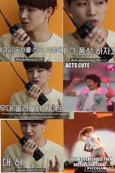 That's so cute and funny lol Fetus JB Jaebum Got7, Yugyeom, Youngjae, Got7 Funny, Funny Memes, Hilarious, Meme Center, Got7 Jb, K Pop Star