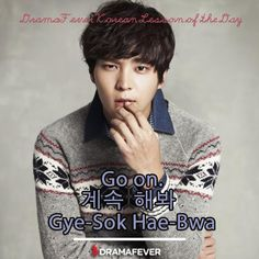 Watch Joo Won's new drama, Tomorrow's Cantabile, exclusively on DramaFever: http://1hop.co/oujcu/nsedk/