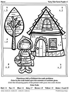 snow white fairy tale dot to dot printable worksheet connect the dots fairytales pinterest. Black Bedroom Furniture Sets. Home Design Ideas