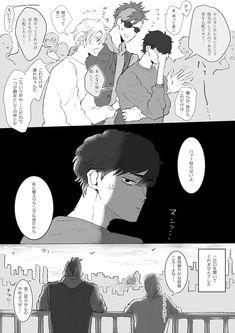 土🦍屋🍼(@gori_tsuchi)さん   Twitter Bishounen, Noragami, My Heart Is Breaking, Doujinshi, Tokyo Ghoul, Anime Love, Banana, Fish, Geek Stuff