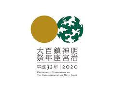 愛知万博 ロゴ - Google 検索