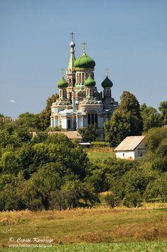 The Cathedral of the Assumption of the Old Believers in Bila Krynytsya, Chernivtsi region, Ukraine