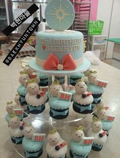 kai cake sweets sweets yummmy exo anime forward cute kai cake w 3 2 ...