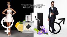 🌺🌺И это аромат № 101 - Molecule 01 от Escentric Molecules.🌺🌺  😍Аромат унисекс 101 составлен таким образом, что его ингредиенты, специально подобранные, по-разному раскрываются и звучат на женщине и на мужчине. Обладатель этого аромата почувствует приятную, тонкую и шелковистую древесную ноту, а аромат этого уникального парфюма будет создавать облако чувственности, действующей на всех,кто находятся рядом.  Подходит для любого времени суток и поры года. Strapless Dress Formal, Formal Dresses, Fashion, Dresses For Formal, Moda, Formal Gowns, Fashion Styles, Formal Dress, Gowns