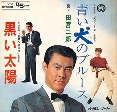 田宮二郎 Tamiya Jiro - 青い犬のブルース / 黒い太陽 (1967)