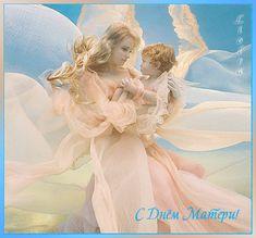 Anneler Günümüz Kutlu Olsun, Anneler Günü Özel Hareketli Gifler, Anne Ve Çocuk Gifleri, Anneler Günü Kartlarý, Anneler Günü E Kartlarý